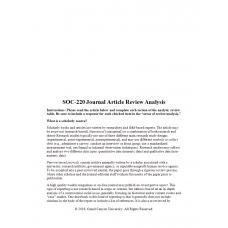 SOC 220 Week 1 Journal Article Review Analysis Worksheet